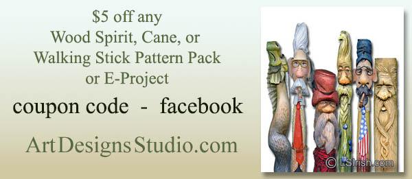 facebook coupon